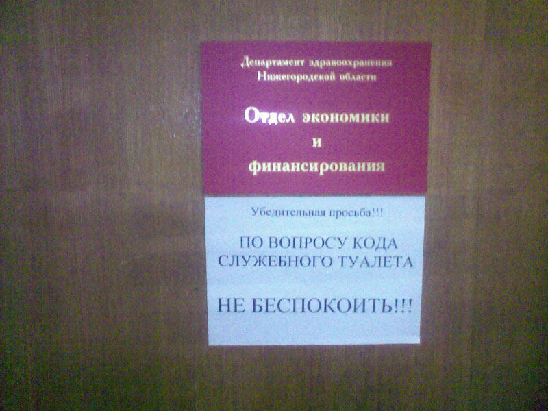 http://bigpicture.ru/wp-content/uploads/2013/02/lastwarning05.jpg