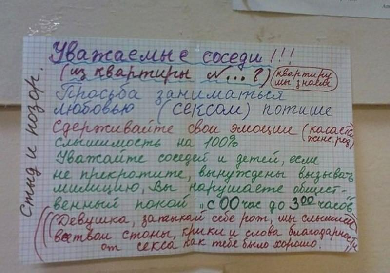 http://bigpicture.ru/wp-content/uploads/2013/02/lastwarning06.jpg