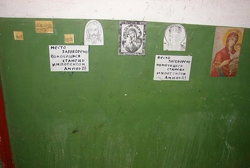 http://bigpicture.ru/wp-content/uploads/2013/02/lastwarning08.jpg