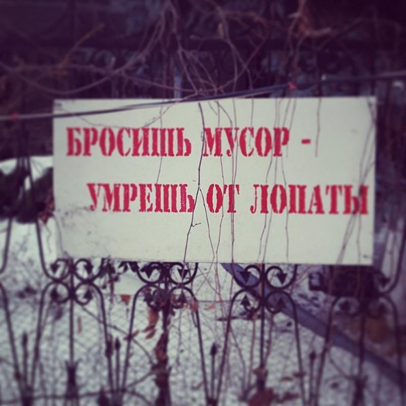 http://bigpicture.ru/wp-content/uploads/2013/02/lastwarning09.jpg