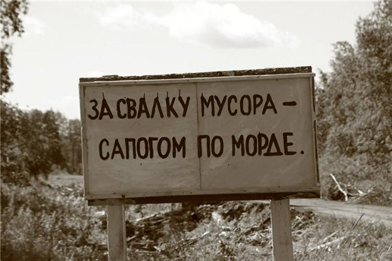 http://bigpicture.ru/wp-content/uploads/2013/02/lastwarning10.jpg