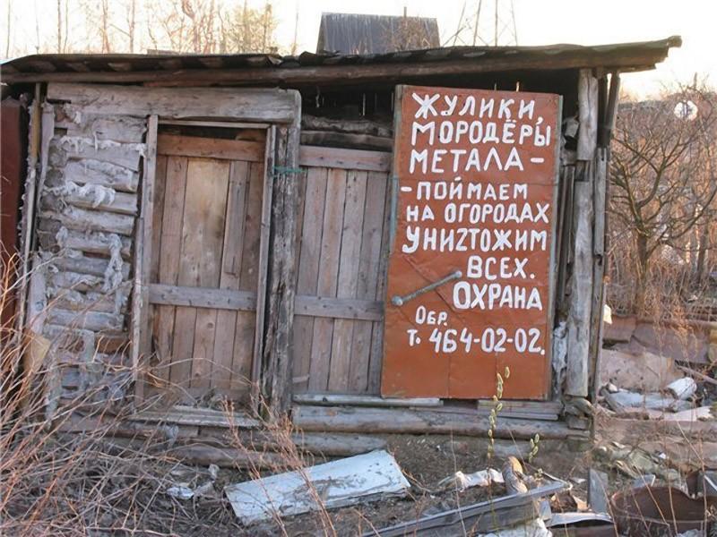 http://bigpicture.ru/wp-content/uploads/2013/02/lastwarning12.jpg