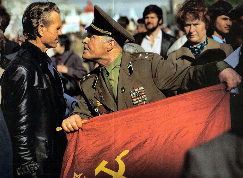 «Золотое Время» Советского Союза