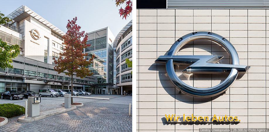 opel01 Завод по производству автомобилей Opel