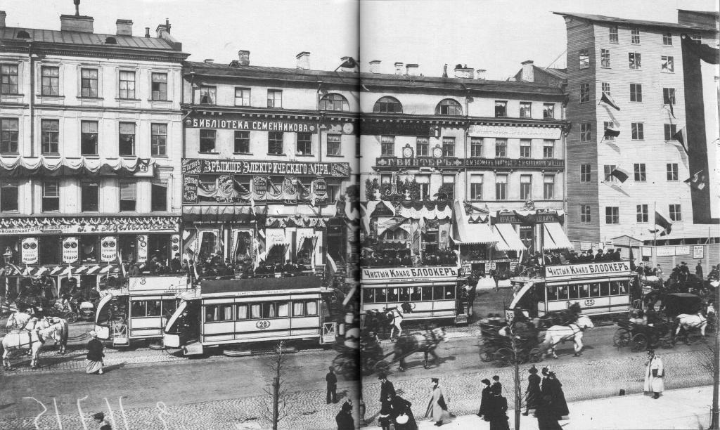 Транспорт Санкт-Петербурга начала 20 века. Sbppubtransp09