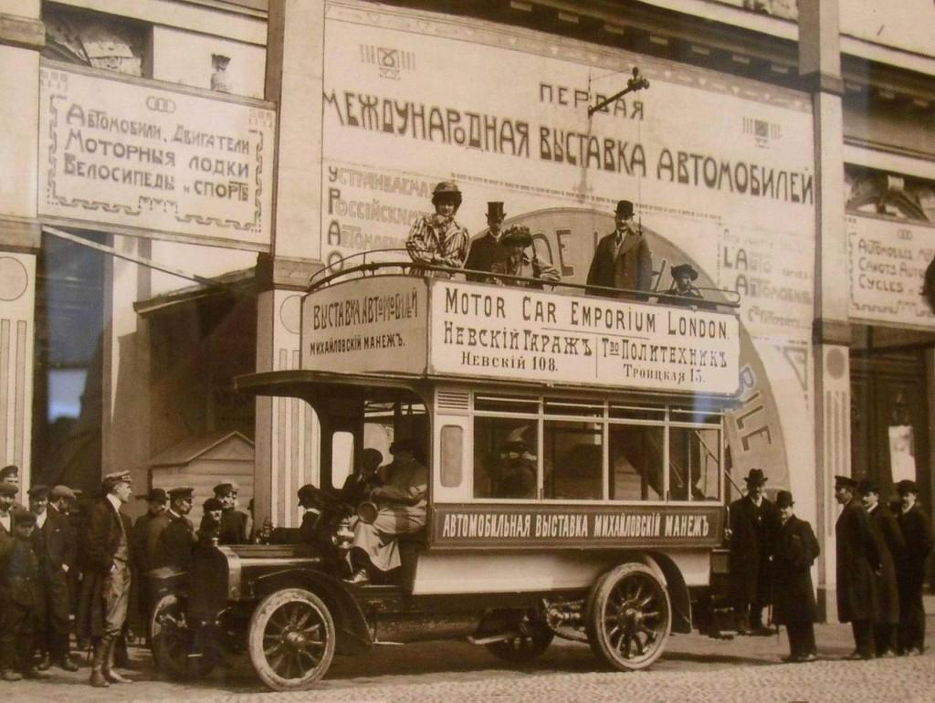Транспорт Санкт-Петербурга начала 20 века. Sbppubtransp14