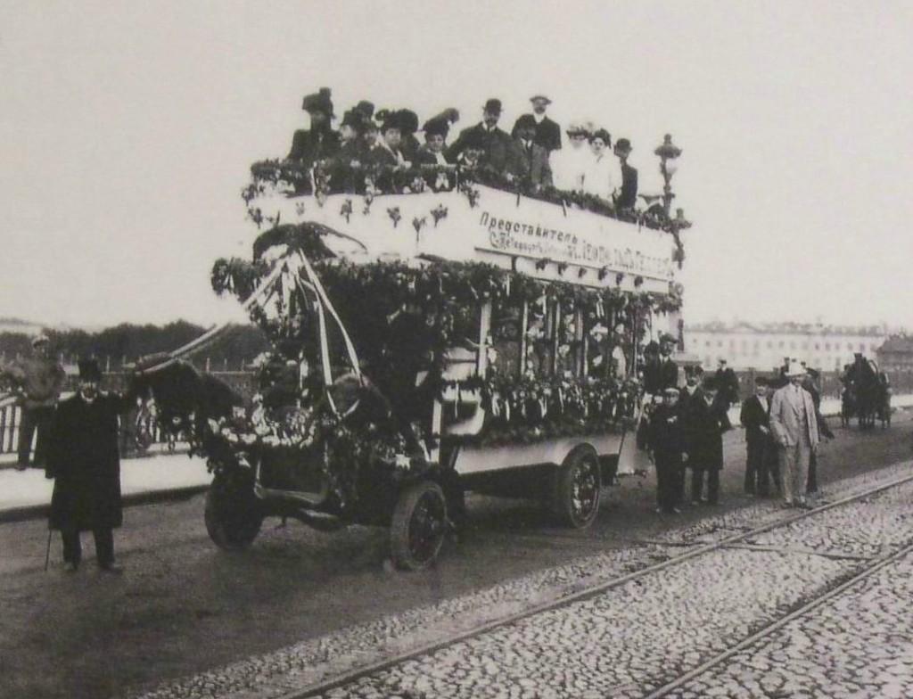Транспорт Санкт-Петербурга начала 20 века. Sbppubtransp18