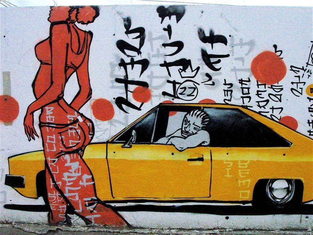 streetart81 amazing street art