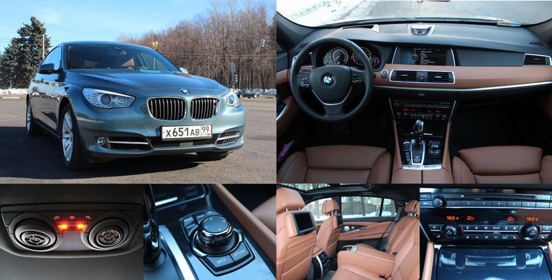 Тест-драйв BMW 550iGT