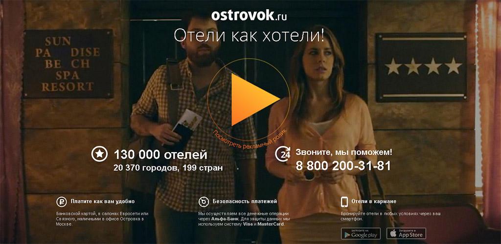 ostrovok.ru  Пятерка необычных отелей Праги