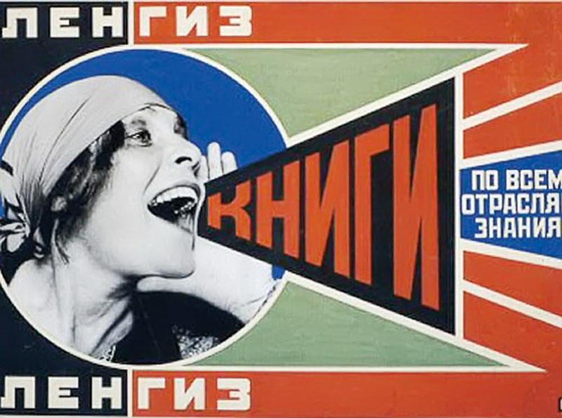 sovietwoman07 Советская женщина в фотографиях