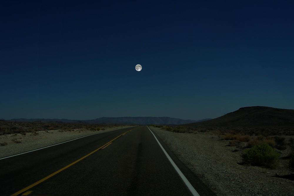 Вместо Луны