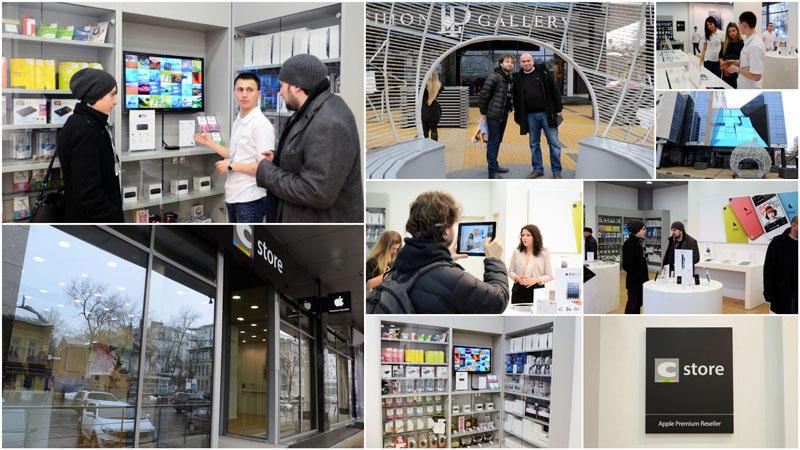 Открытие CStore в Нижнем Новгороде
