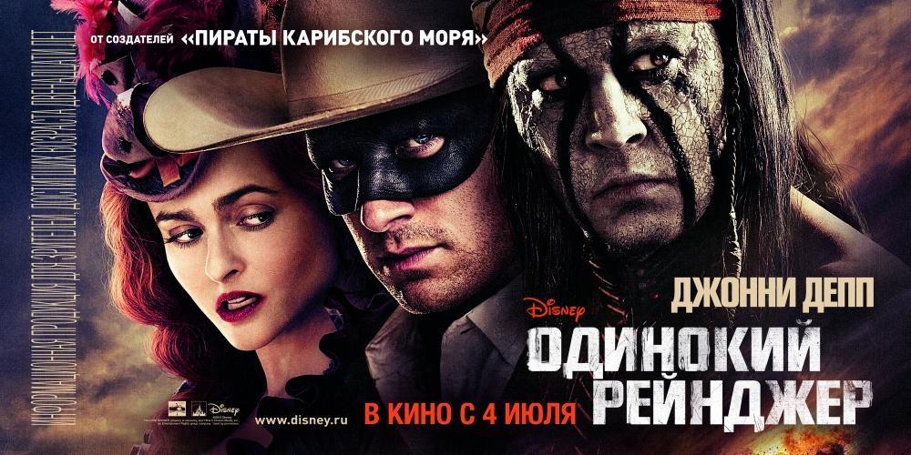 Декольте Янины Бугровой – Счастливы Вместе (2006)