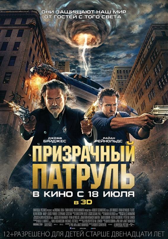 Кино комедия 2013