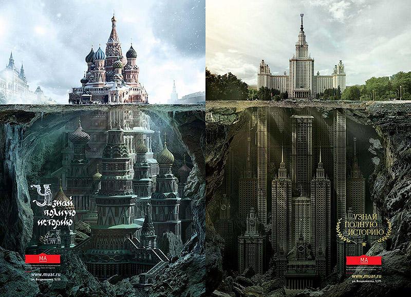 Архитектурный музей им. Щусева раскрывает тайны московских зданий