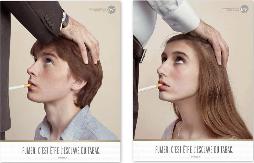 antitabachnayareklama 12 1 18 шедевров антитабачной рекламы со всего мира