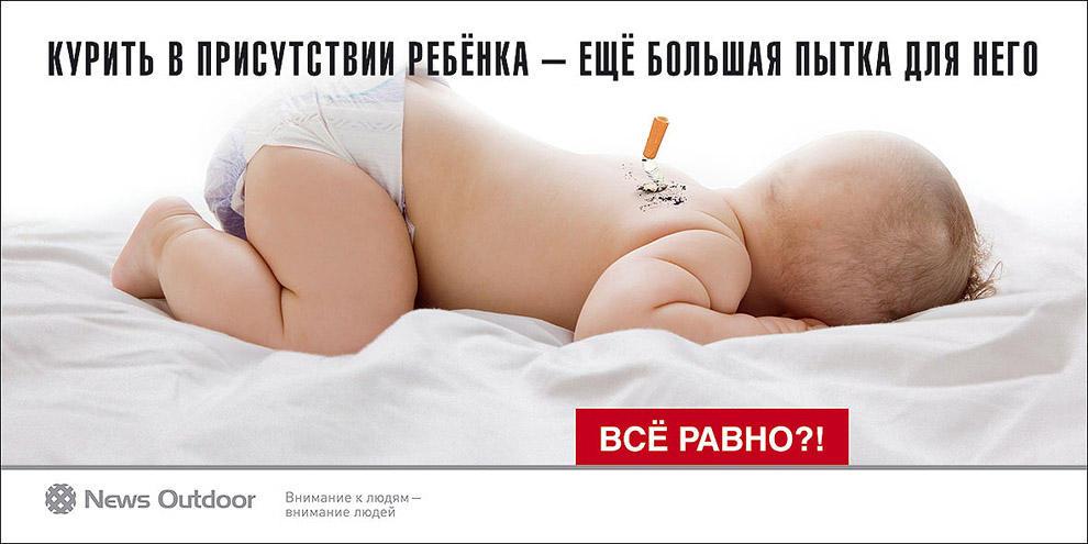 antitabachnayareklama 18 18 шедевров антитабачной рекламы со всего мира