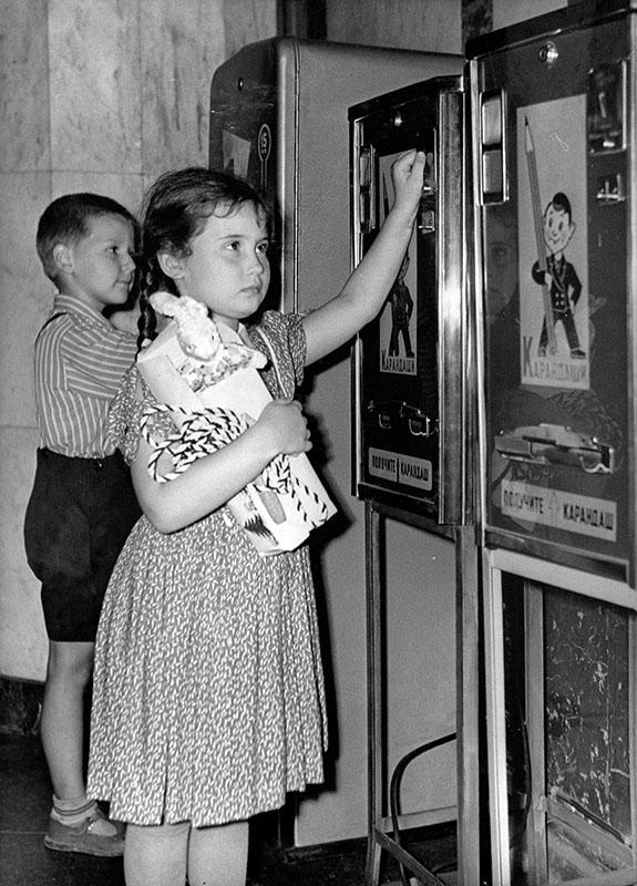 detskimirsssr 42 Самые яркие воспоминания о Детском мире