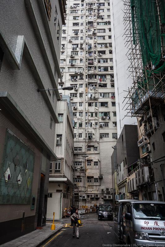 jilyovgonkonge 2 Социальное жилье в Гонконге