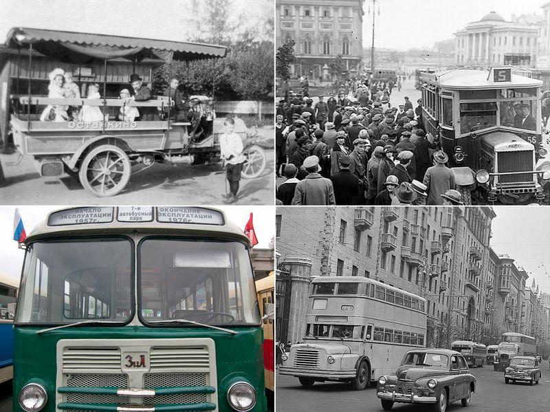 mskbus00 Первый московский автобус