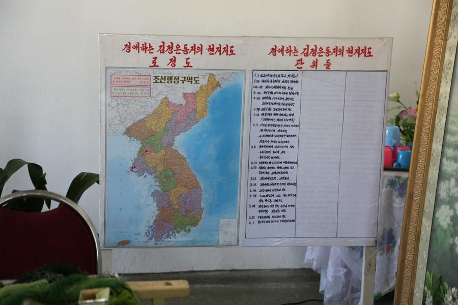 northkorea29 Северная Корея накануне войны