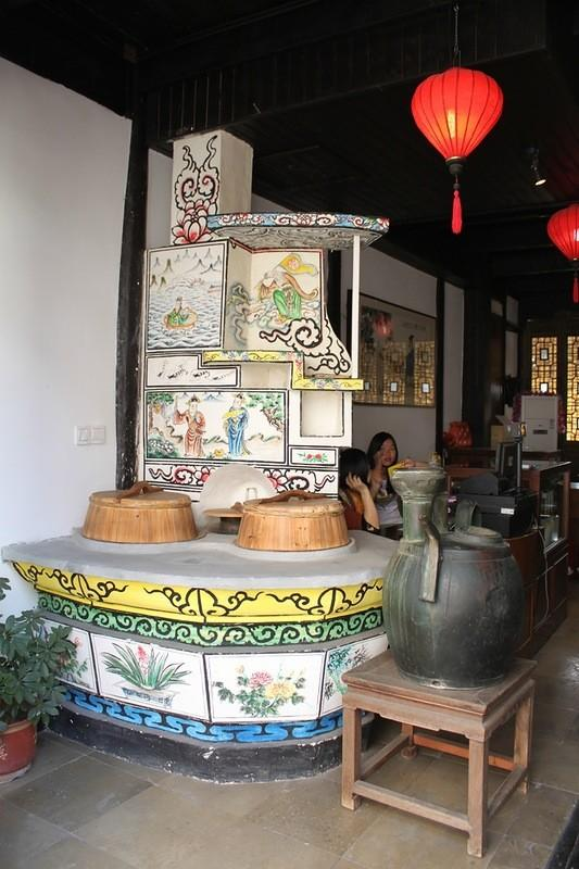 سوتشو فينيسا الصينية ChieneseVenice28.jpg