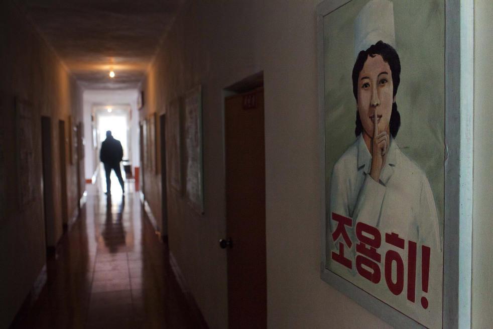 koryo04在朝鲜传统医学
