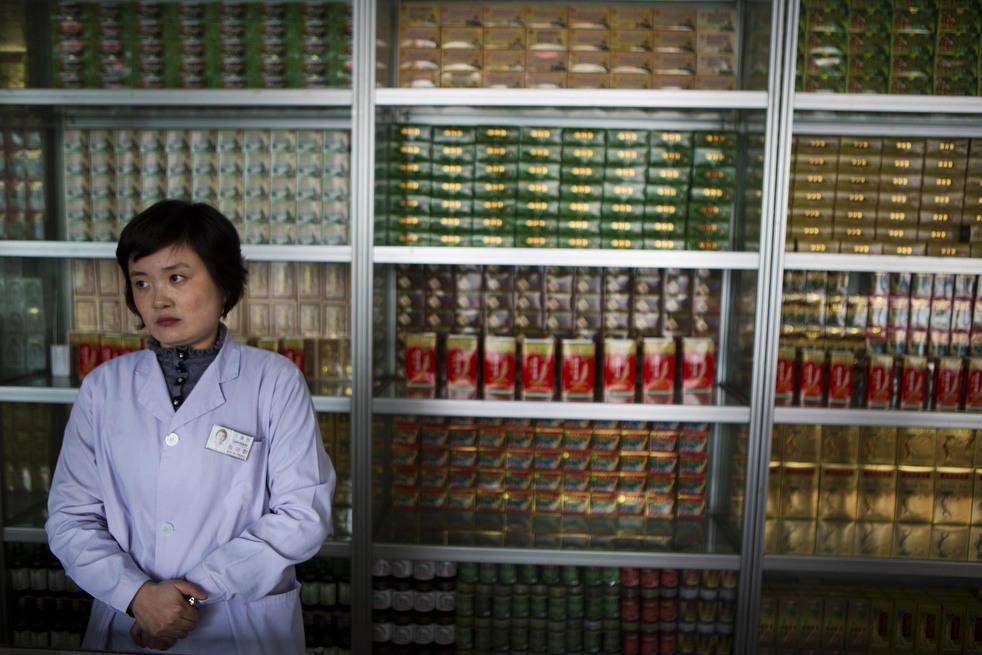 koryo14在朝鲜传统医学
