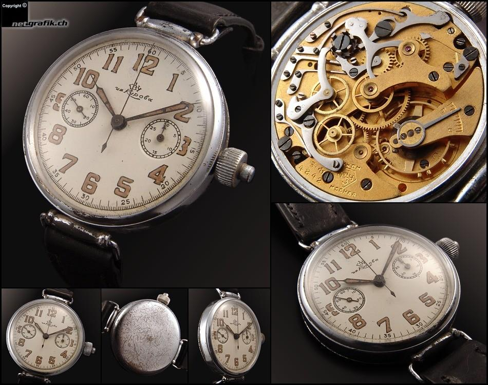 watches02 Крутые советские часы