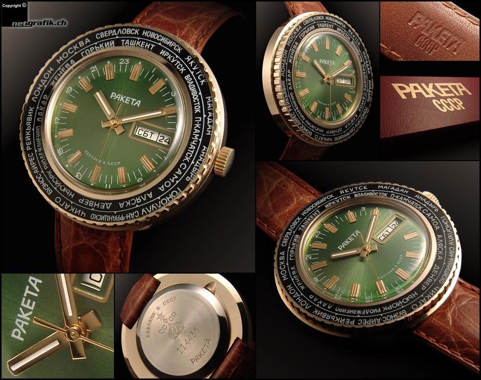 watches17 Крутые советские часы