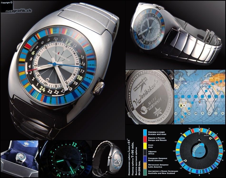 watches27 Крутые советские часы