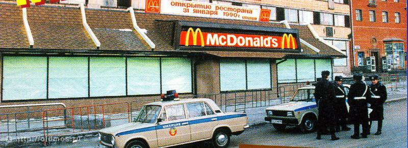 800 83df35cd0994efb5472e839e2c764d7b Москва 90–х