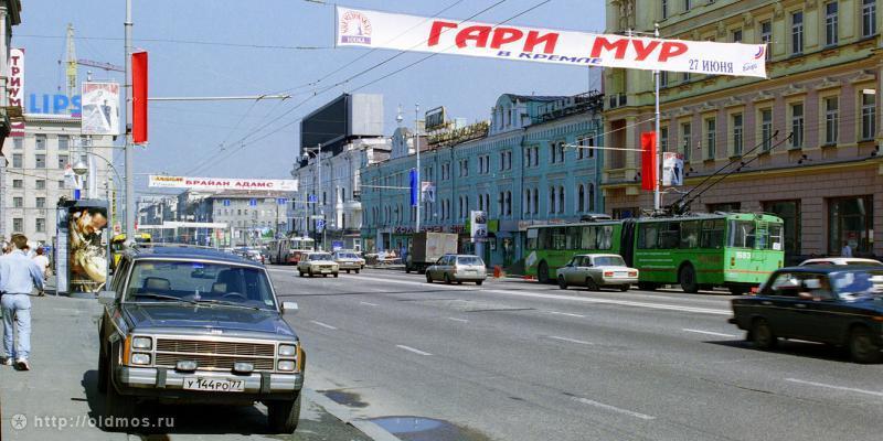 800 e7ff1918db5aea21793d8605e141f93a Москва 90–х