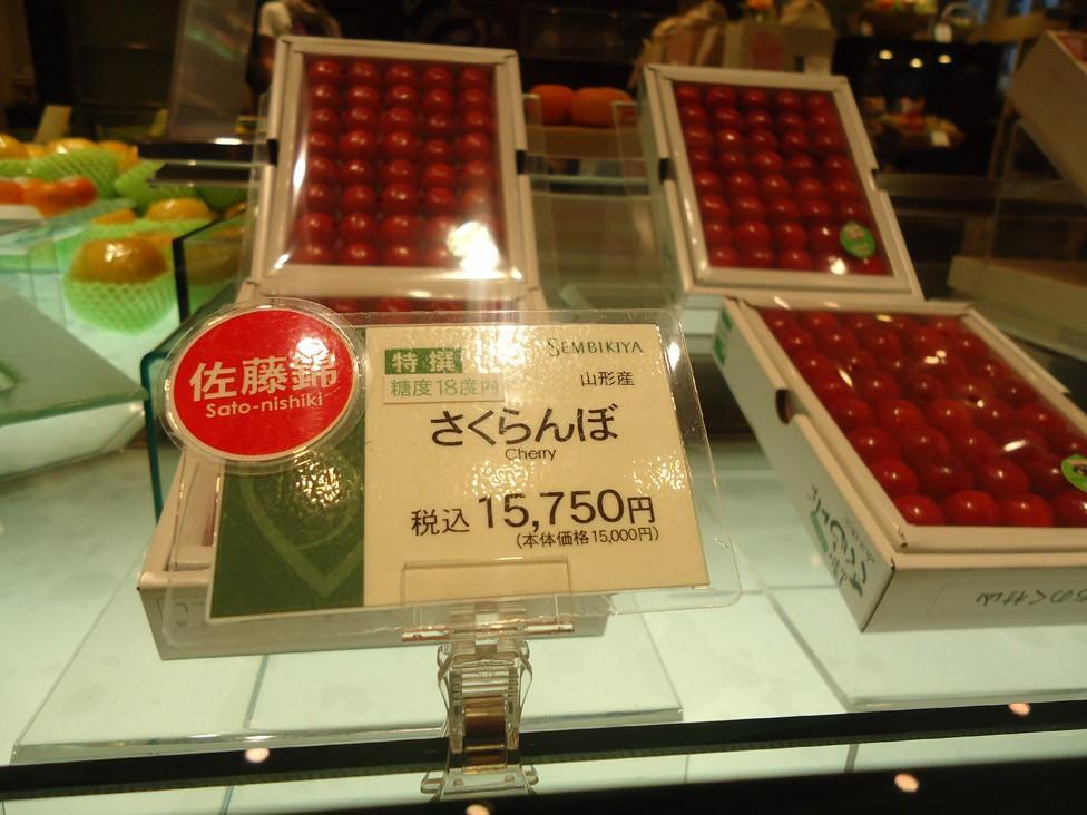 FruitParlor06 Самый дорогой в мире фруктовый салон