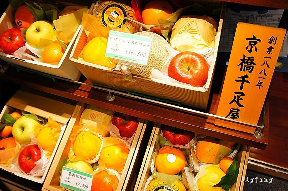 FruitParlor08 Самый дорогой в мире фруктовый салон