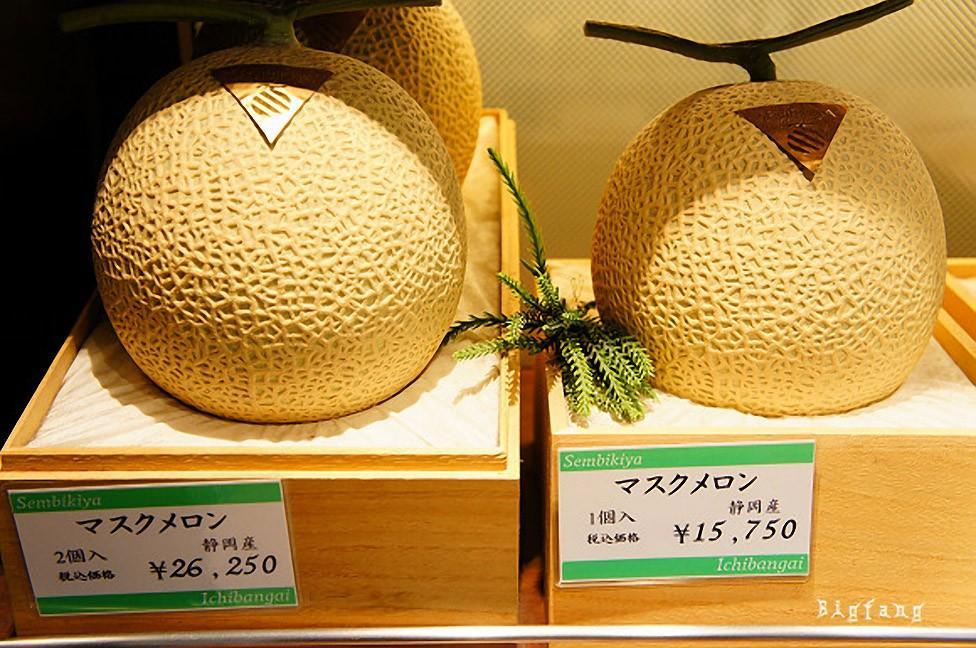 FruitParlor10 Самый дорогой в мире фруктовый салон