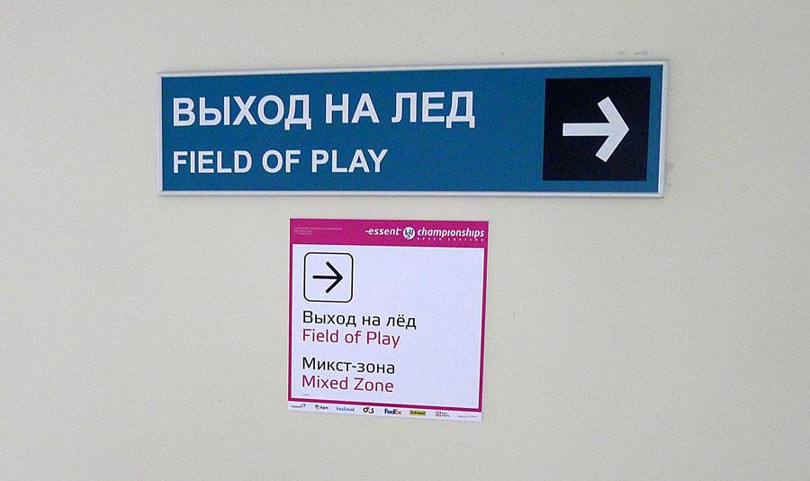 Sochi46 50 самых актуальных фотографий большой Олимпийской стройки в Сочи