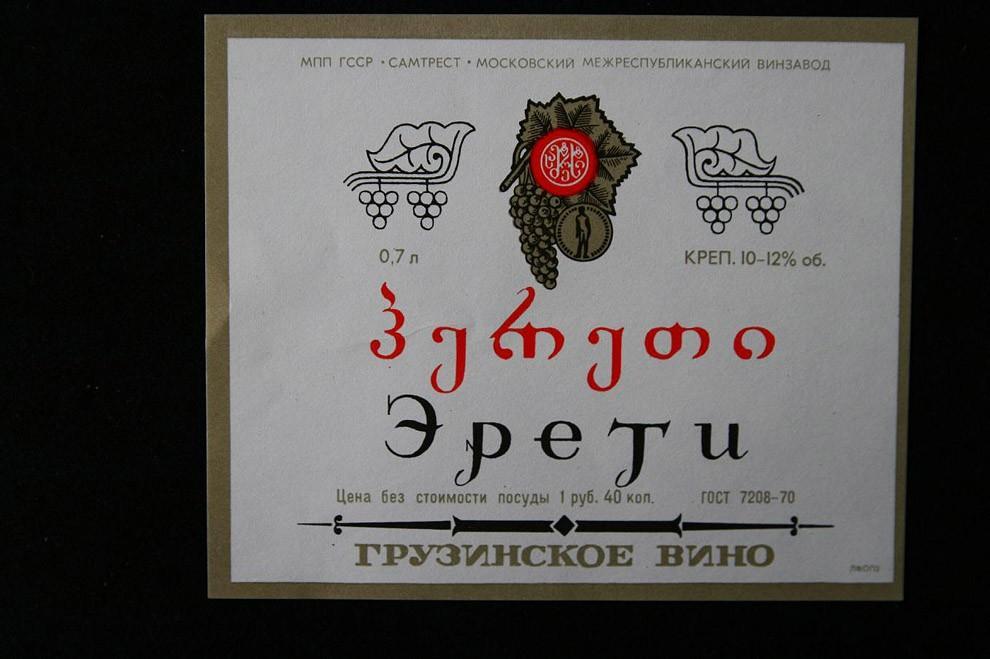 wine07 9 основных сортов грузинских вин