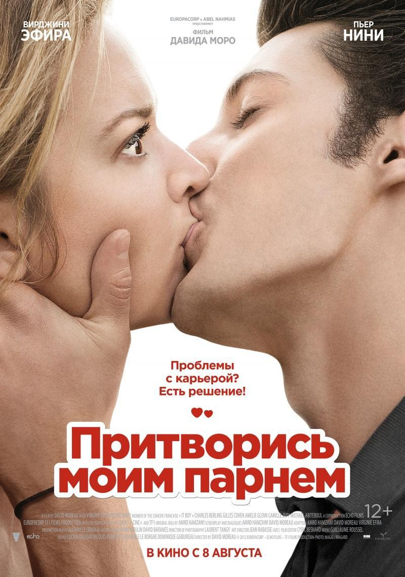 043 Лучшие кинопремьеры августа 2013