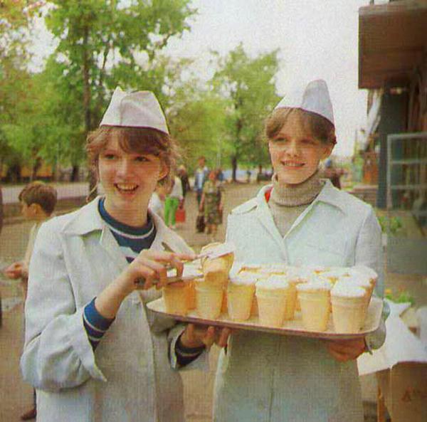 0 5d272 f25dfec6 XL О советском мороженом и ценах на него