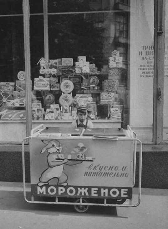 0 c7456 31670c9d orig О советском мороженом и ценах на него