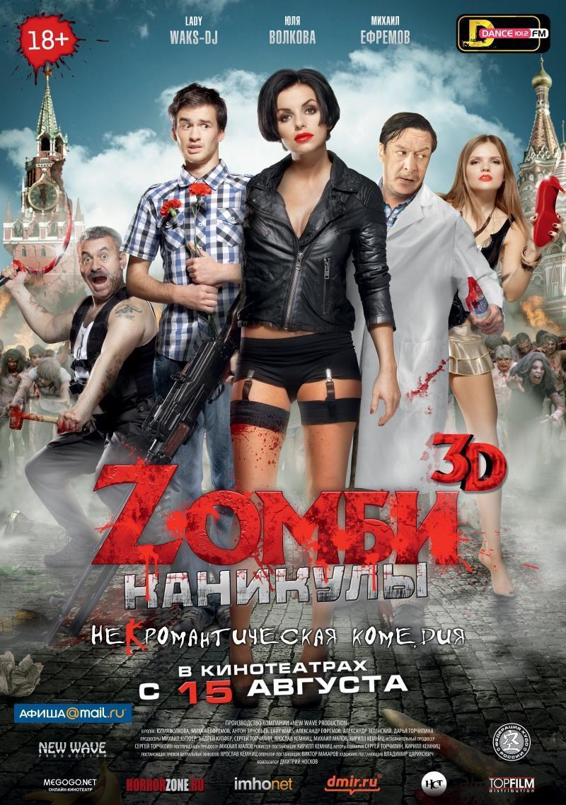 118 Лучшие кинопремьеры августа 2013