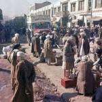 Афганистан 50-х и 60-х годов