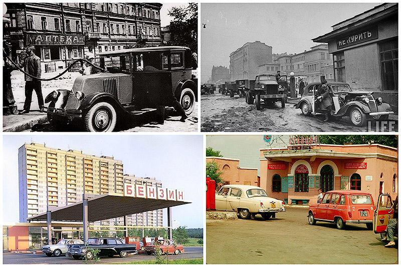 Бензоколонки в СССР — история в фотографиях