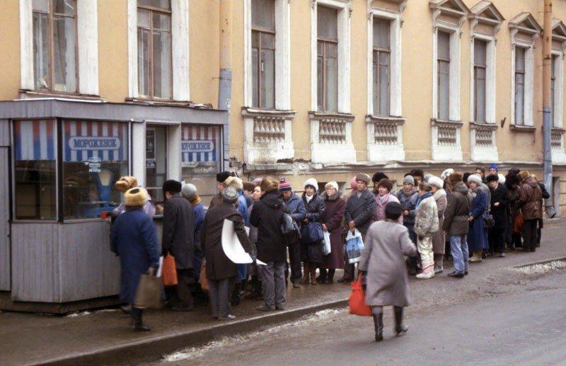 Chto byilo v SSSR i chego bolshe net 8 О советском мороженом и ценах на него