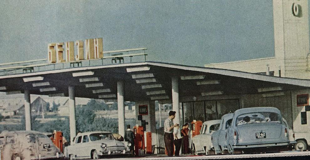 gasstation10 Бензоколонки в СССР   история в фотографиях