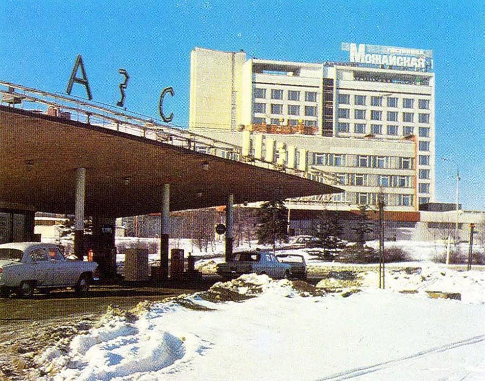 gasstation12 Бензоколонки в СССР   история в фотографиях