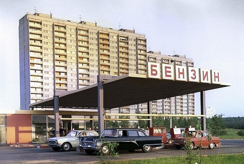 gasstation13 Бензоколонки в СССР   история в фотографиях