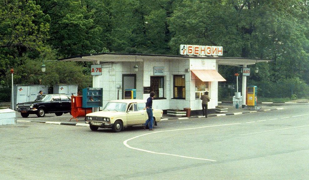gasstation15 Бензоколонки в СССР   история в фотографиях